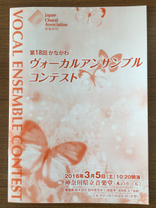 2015_kvec_02